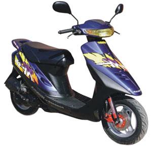Custom Scooter Honda dio 28 ZX™ | ВКонтакте